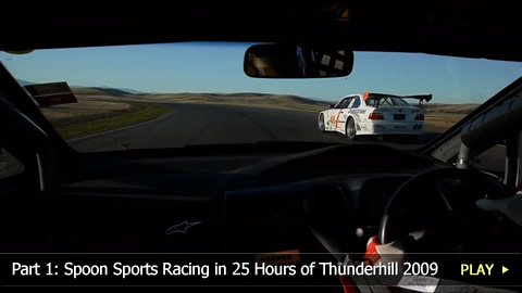 Part 1: Spoon Sports Racing in 25 Hours of Thunderhill 2009