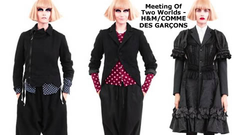 Comme des Garcons for H&M Collection